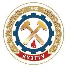 Дипломная работа студентки КузГТУ заняла призовое место на  Дипломная работа студентки КузГТУ заняла призовое место на Международном конкурсе