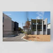 suppose design office. Suppose Design Office: Building In A Social Context Office