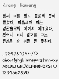 Single day is a cute free korean font where the dots in the korean characters were depicted in the shape of the cutie heart. Free Korean Fonts Download Unicode Korean Hangul Fonts For Free