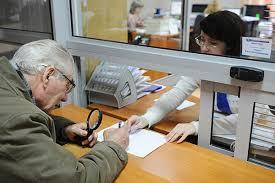 ПФР и Лента ру разбирают самые распространенные запросы россиян  ПФР и Лента ру разбирают самые распространенные запросы россиян о пенсиях