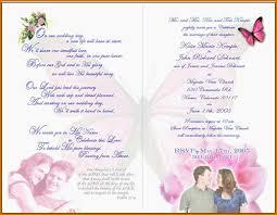 Sample Of Wedding Invatation 10 Wedding Invitation Sample Wording For Sample Wedding Invitation