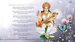 Saraswati Puja Wallpaper - Saraswati ...