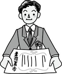 卒業証書を受け取る大人っぽい男性のモノクロ白黒イラスト無料フリー