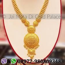 Gold Locket Design In Nepal Pin By Kristi Shrestha On Jewllery In 2020 Jewelry Gold