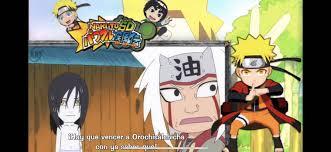 3 Pieces Of Love~ Naruto x Mysterious! Reader x Sasuke x Gaara ...
