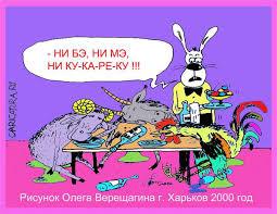 Делегацию РФ не пустили в Молдову на профинансированный Москвой форум - Цензор.НЕТ 3538