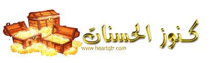 سلسلة&سيرة الحبيب&صلى الله عليه وسلم للشيخ وحيدعبدالسلام بالي