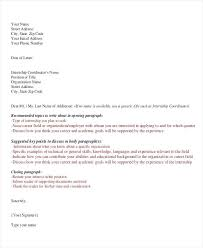 Cover Letter Without Addressee Sample Simple Cover Letter With No Experience In Field Sample 2108