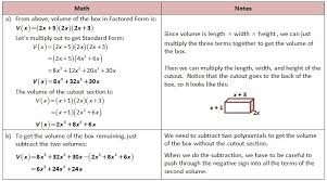 factoring by grouping worksheet algebra 2 answers awesome polynomial word problem educational cool tools of factoring