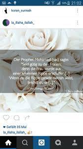 Islam Mein Glaube Mein Leben Die Mutter Wattpad