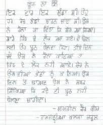 diwali in english essay diwali in english
