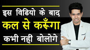 Stop Wasting Time Motivational Video For Success In Hindi Him Eesh Madaan