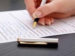 Анкета при приеме на работу образец бланка и нюансы ru Анкета при приеме на работу образец бланка и нюансы