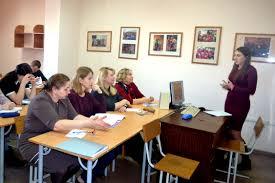 Челябинский академический колледж официальный сайт колледж права  Защита отчетов по производственной практике
