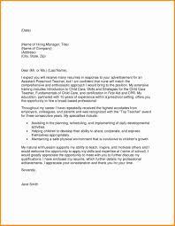 Sample Resume For Pe Teacher New 20 Physical Education Teacher Cover