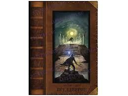 Alterlimbus: «Преддверие» — самая <b>большая книга</b>-<b>игра</b> среди ...