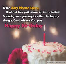 Birthday Cake Quotes For Brother 200 Best Wishes 2018 My Happy 600