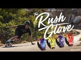 Rush Glove Cosmos