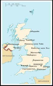 Икономическо развитие на Великобритания Реферат от Икономика  Икономическо развитие на Великобритания