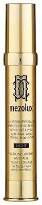 <b>Крем</b> Librederm Mezolux биоармирующий <b>антивозрастной</b> ...