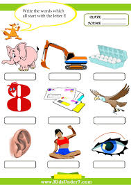 4 Letter Words Beginning With Q All About Design Letter