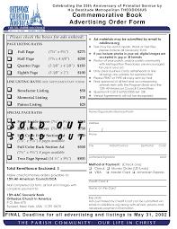 Souvenir Booklet Template Download Souvenir Booklet Template Download