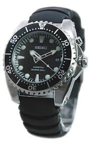 seiko kinetic watches lowest seiko price ska371p2 click here to view larger images