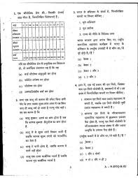 ias prelims previous year question papers jpg impact of mobile phones essays