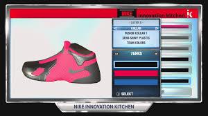 lebron 2k14 shoes. nba 2k14: nike innovation kitchen: unlocking my lebron 11 code! - youtube 2k14 shoes