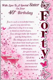Happy Birthday Funny Quotes Magnificent Happy Birthday Mummy Images Unique Funny Happy Birthday Mom Quotes