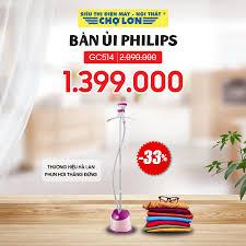 ▪️ Bàn ủi Philips GC514 giảm 33% Giá... - Siêu Thị Điện Máy - Nội Thất Chợ  Lớn