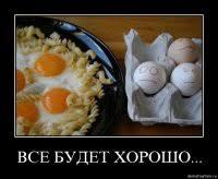 <b>Карла Эспиноса</b> | ВКонтакте