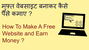 how to make a website and earn money online on mobile easy how to make a website and earn money online on mobile