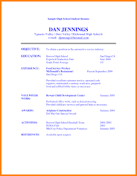 Job Resume Examples For High School Students Resume For Your Job