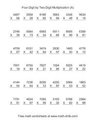 Free Single Digit Multiplication Worksheets ~ Koogra