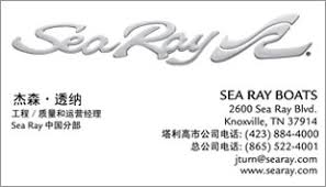 Chinese Business Card Translation Samples Examples