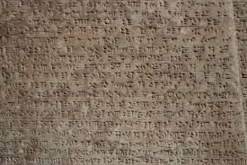 cuneiform writing illustration history encyclopedia cuneiform writing