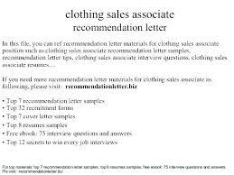 Resume For Clothing Store Retail Clothing Store Resume Sample Fresh Impressive Resume Or Resume