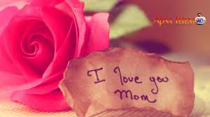 Maa Mother Best Quote Urdu Poetry Of Mother Miss You Mom