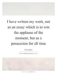 person essay favorite person essay