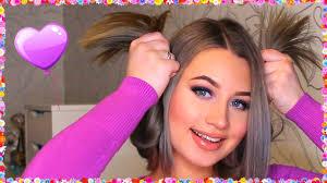 Секрет Моих СЕРЫХ Волос - YouTube