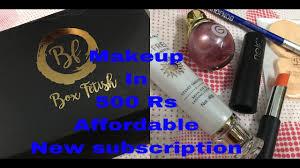 new makeup subscription box india box oct 2017