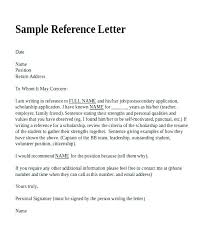 Professional Letter Of Reference Sample Professional Reference