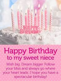 Happy Birthday To My Niece Quotes Awesome 48 Happy Birthday Niece Quotes And Wishes With Images