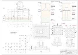 Курсовая работа Проектирование фундаментов экспериментального  Курсовая работа Проектирование фундаментов экспериментального цеха