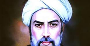 Resultado de imagem para Mulla Sadra