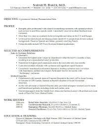 Medical Billing Resume Template