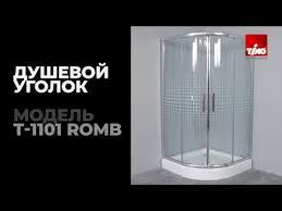 <b>Душевой уголок TL</b>-1101 Romb Glass