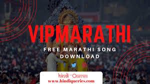free marathi song