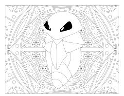 Small Picture Coloring Pages Windingpathsartcom